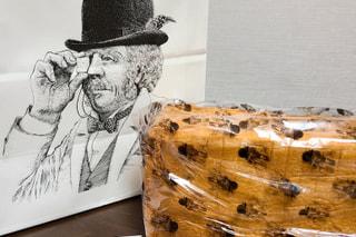 小倉の地下一階にある高級食パン専門店『偉大なる発明』の食パン!事務員さんたちに差し入れ!