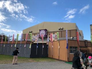 小倉城天守閣再建60周年✨平成中村座に行ってきました!