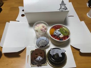 猫好きさんに・・福岡市中央区平尾にあるパティスリーシャレトールさんに行ってきました!
