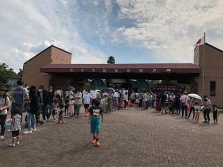 """今回は、完全再開された熊本県""""動植物園""""に行って来ました♪"""