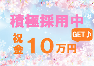 【行橋市】GWなど大型連休でも安心の月給制のお仕事!