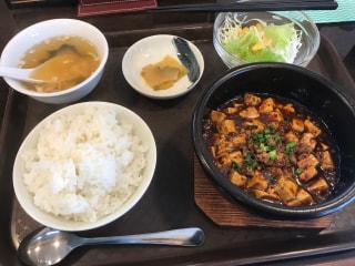 安部山公園駅から車で5分!四川牛肉麺 蜀味軒へランチに行ってきました!!