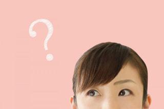 働くヒント:再就職手当ってどうすれば貰えるの?!