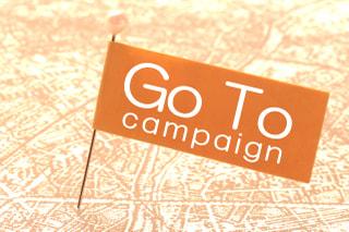 GoToキャンペーン!(入社祝52,000円分のクオカードをプレゼント)~派遣で働くならヒューマンブリッジ~