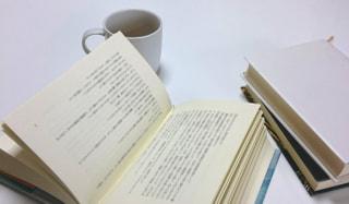 つれづれなるままに~日々是好日 ちょっぴり文学好き 『グッとくる、太宰 治』