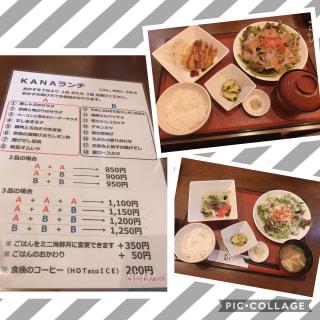 山口駅周辺から徒歩10分『和菜遊彩 叶』ランチに行ってきました!