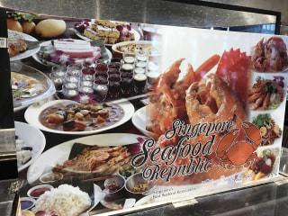 銀座【期間限定】シンガポールフード&ストロベリースイーツブッフェに行ってきました!
