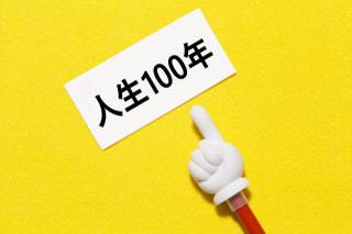 『100日後に死ぬワニ』と『100年カレンダー』