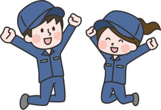 【急募】新規スタッフ20名募集★大分県中津市★新工場で働こう!
