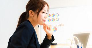 【新着求人】一般事務、中津駅近く、土日祝休み、綺麗なオフィスで働いてみませんか?