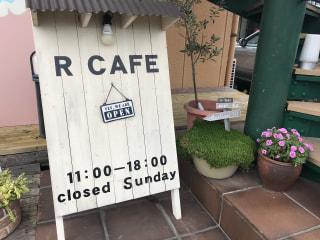 北九州市小倉南区中曽根東、アールカフェ(Rcafe')ランチへ行ってきました♡