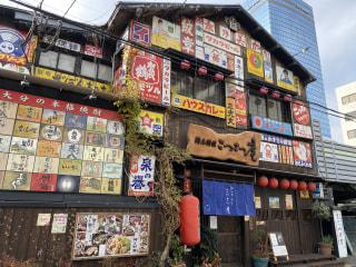 大分駅から徒歩10分!大分の郷土料理が頂ける人気の居酒屋『こつこつ庵』でランチ♡