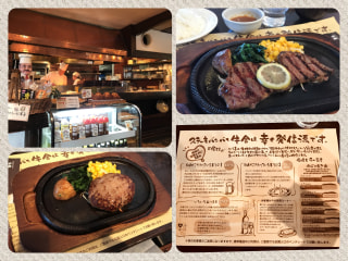 飯塚市ランチ「ステーキバンバン牛舎」に行ってきました!