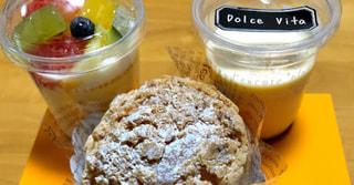 こんな場所に新しくケーキ店が・・・【Dolce Vita】(ドルチェ ビータ)