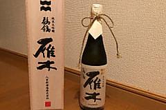 ☆中津のパワースポット☆  山口県☆ 雁木 ☆お勧め日本酒