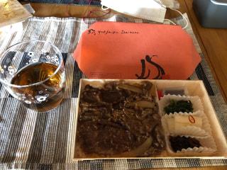 博多の名店「大東園」さんの焼肉弁当をいただきました。ヒューマンブリッジ直方です。