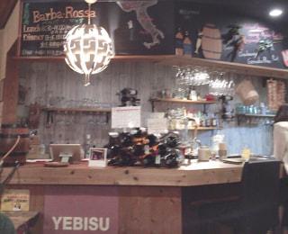 豊前市にあるとっても美味しいイタリアン♡豊前厨房バルバロッサに行って来ました♪