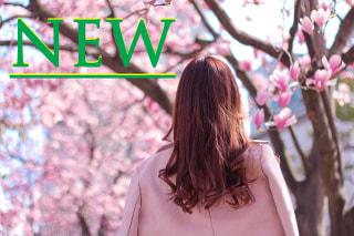 山口事業所 ☆NEW☆新着のお仕事//防府エリア 介護のお仕事