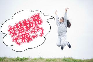 北九州事業所からのお知らせ!!地場で有名な大手企業で働こう✨