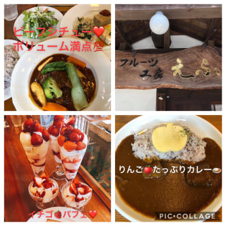 スイーツ女子会♡大満足の巻!(^^)!『フルーツ工房えふ 』に行ってきました!
