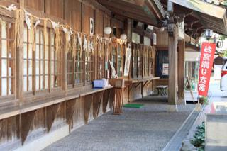 ★祈願祭★小倉北区の八坂神社に行ってきました~