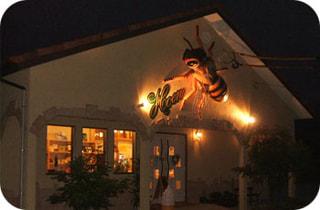 大分県宇佐市で素敵なお店見つけました♪ハチミツのお店芳苑さん♪レストランでも有名です!素敵なお仕事もあります♪