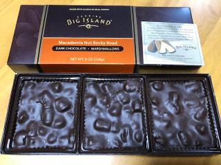 ビッグアイランドキャンディー美味しかった ヒューマンブリッジ千葉から・・