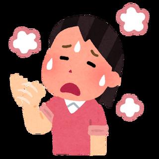 気温の急激な変化で起きる体の異変、「寒暖差疲労」これからの時期は注意してくださいね!